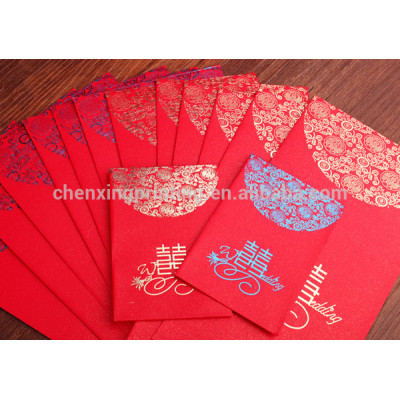 Hot Selling Bespoke Chinese Red Envelopes Design Wholesales Price