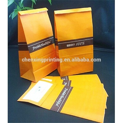 customized foldable flour paper bag printing your own logo