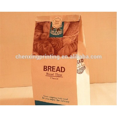 glossy eco-friendly newest design flour paper bag