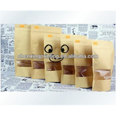 Foil Lined Recycle Food Kraft Paper Bag with Zipper