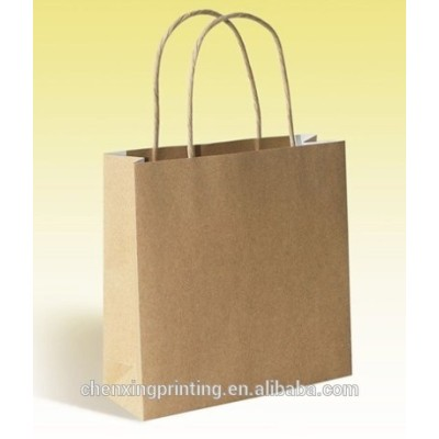 Merchandise Retail Black White Natural Kraft Handle Shopping Gift Paper Bag