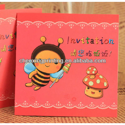 DIY Paper Invitation Cards with Wholesale Price