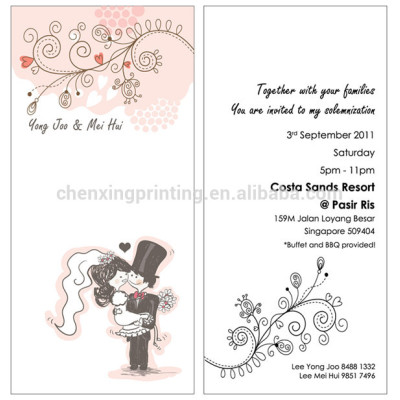 Folded Custom Printed Paper Wedding Invitation Card Wholesale Cheap Price