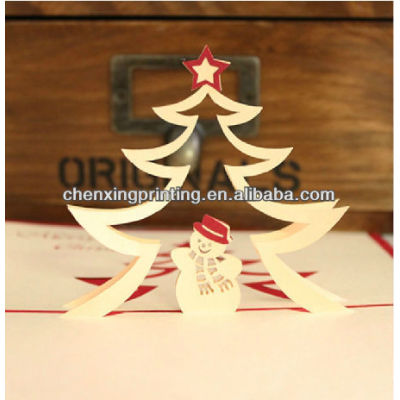 2014 Folded Paper 3D Christmas Cards Design