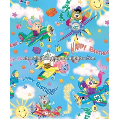 2014 new arrival printed gift wrapping paper accept bespoke