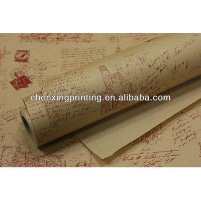 Vintage Gift Wrapping Paper Roll