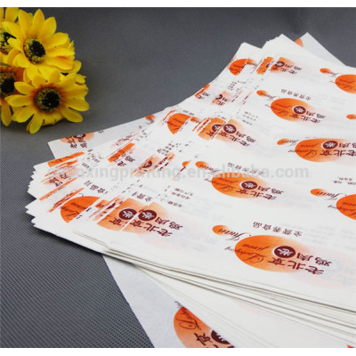 Custom Printed Burger Wrapping Paper Wholesale