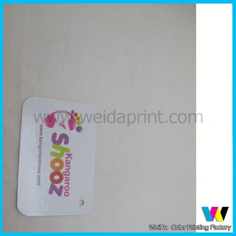tag printing machine