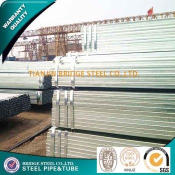 hot dip galvanized steel square tube