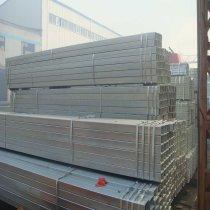 galvanized shs/rhs pipes