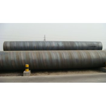 hollow section spiral steel pipe
