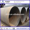 large diameter spiral steel pipe on sale