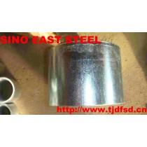 pipe socket for coupling