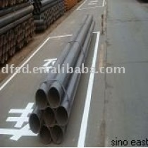 Q235 carbon steel tube/pipe