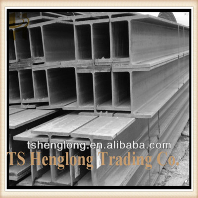 raw material structural steel fabrication steel h beam