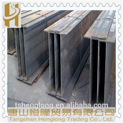 hot rolled structural steel h beam GB JIS