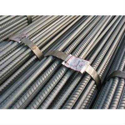 Hot Rolled Deformed Steel Bar Grade HRB400/GR460B