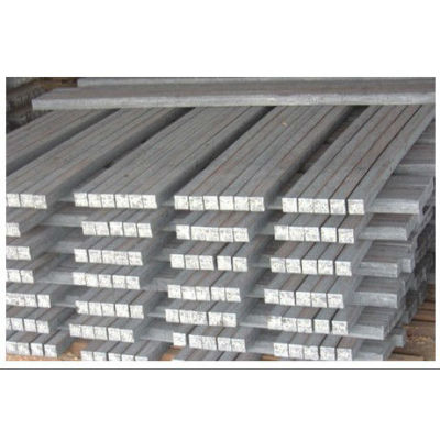 Cold Rolled Steel Square Bar