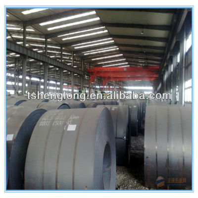 hot rolled steel strip