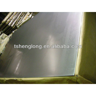 cold rolled steel sheet plate or coil