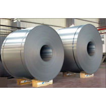cold rolled steel strip