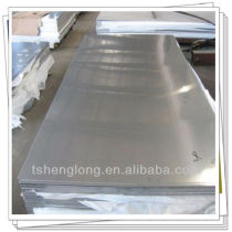 cold rolled sheet