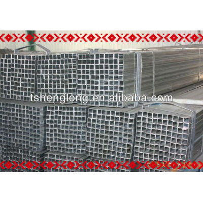 hot rolled galvanized steel square tube