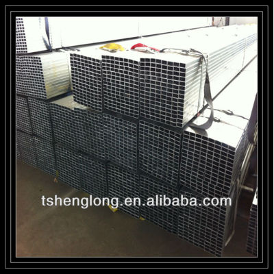 ms carbon black steel square hollow steel tube