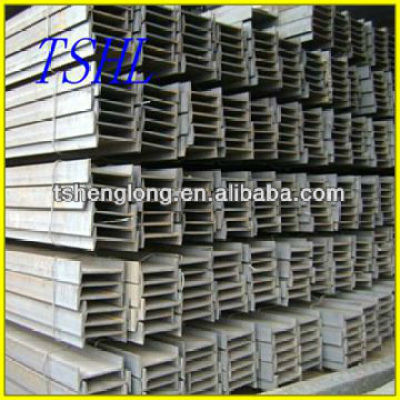 hot rolled steel i beam IPEAA standard Q235 SS400