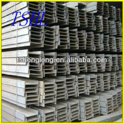 hot rolled steel i beam IPEAA standard