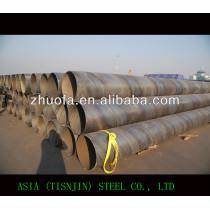 Large diameter standard A106/A53/API steel pipe