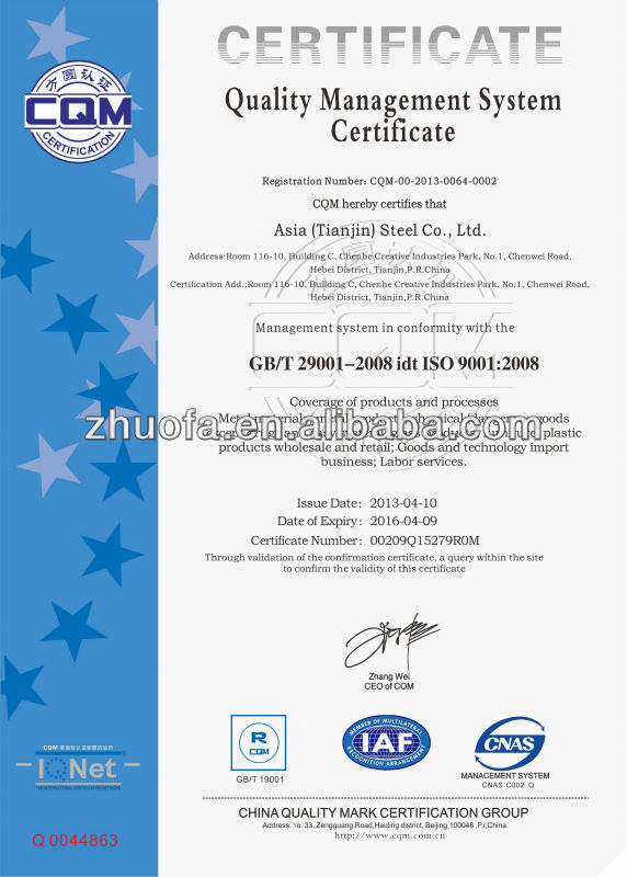 CORROSION RESISTANT GI sheet competitive price of 0.12-4.0mm galvanized sheet & gi sheet & galvanized steel coil