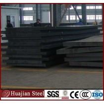 s355 20mm thickness hot rolled ship building carbon mild steel plate