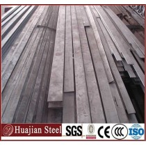 Hot rolled flat steel ss400 carbon mild spring steel flat bar/iron price