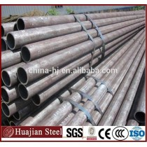 High Yield Carbon Steel Seamless Pipe Specification construction structural used steel tube