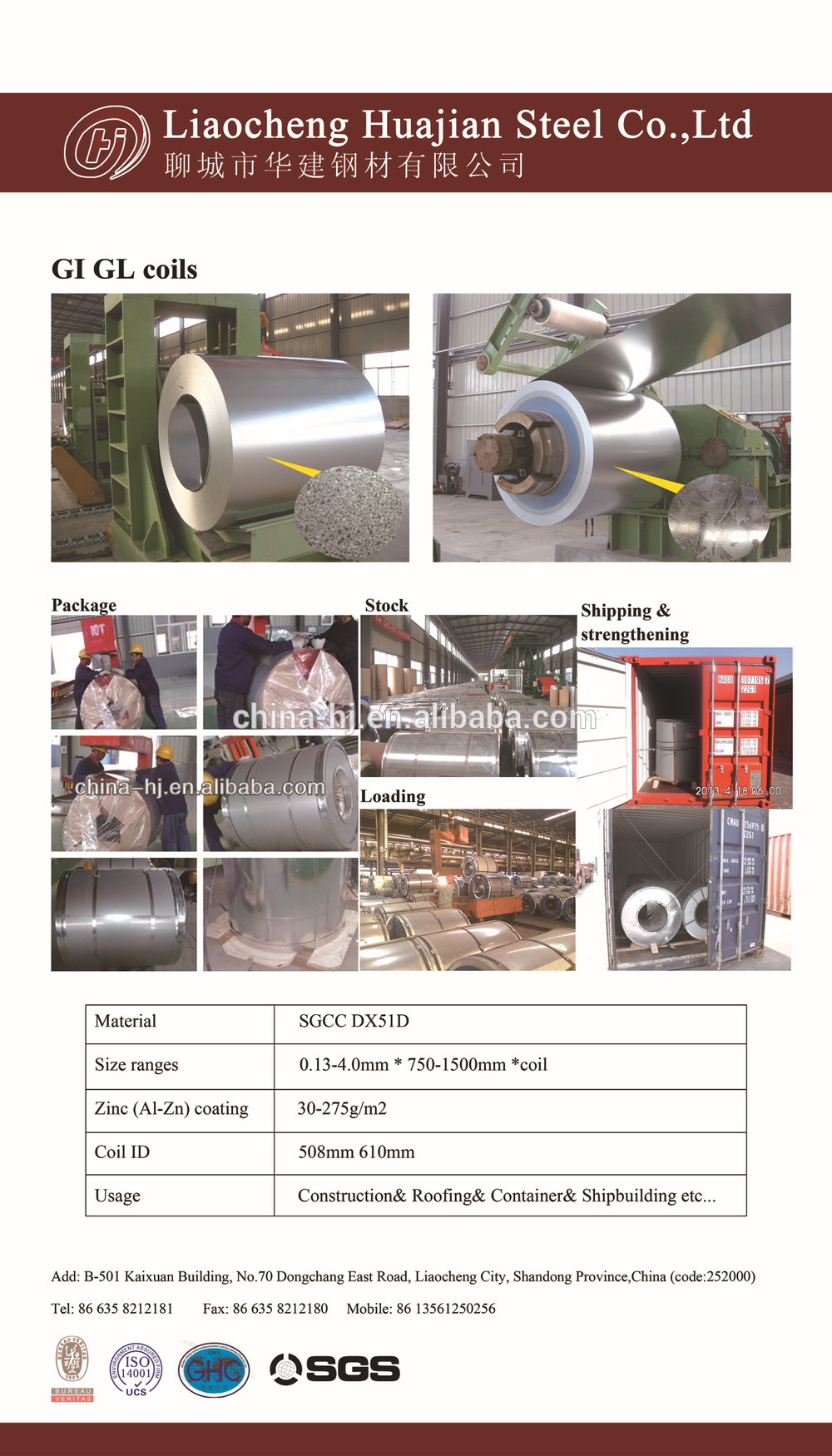 0.12-2.0mm GI steel coils sheets 1m or 1.2m width meters per roll/per ton