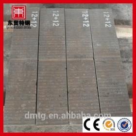bimetal plate