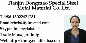 carbon steel plate003