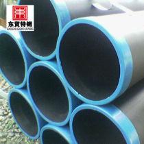 steel pipe 010