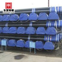 steel pipe 015