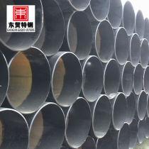 steel pipe 018