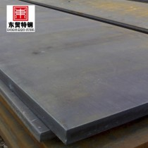 carbon steel plate001
