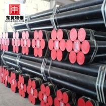 steel pipe 013