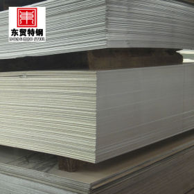 carbon steel plate008