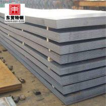 carbon steel plate002