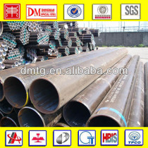 16 inch erw pipe