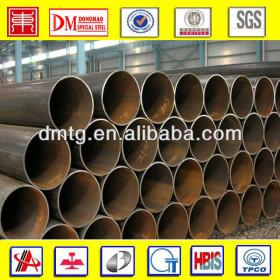 22mm seamless steel pipe tube
