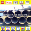 273mm diameter pipe