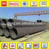 10#/20#/45#/16mn/ seamless steel pipe