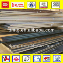 High quality hot-rolled steel coil and plate with BV certificate